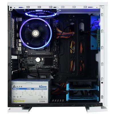 GETWORTH R17 Computer Tower-$0 and Online Shopping