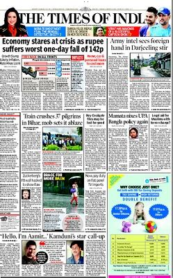 The Times of India - Wikipedia